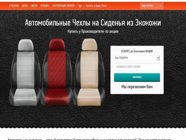 fabrika-chehlov.ru