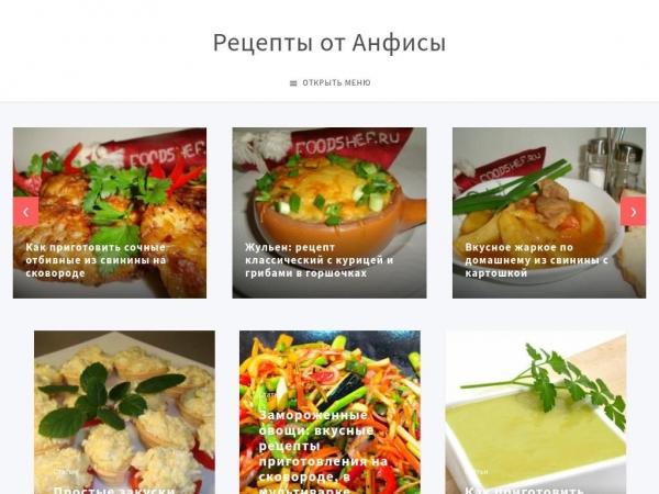 foodshef.ru