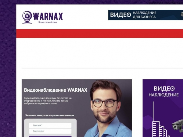krasnodar-videonablyudenie.ru