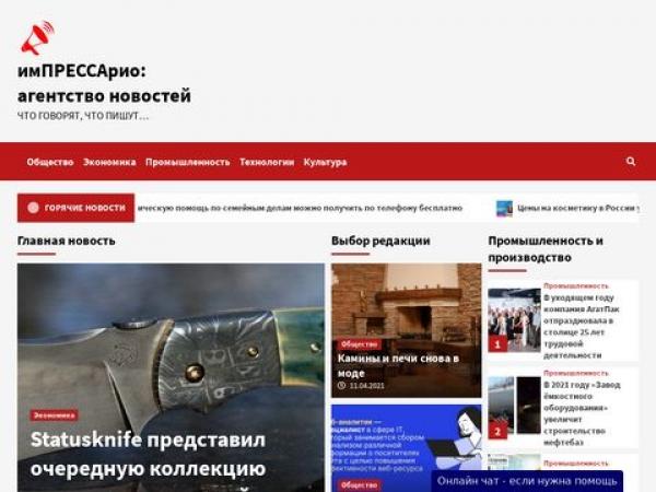 press.seo-zona.ru