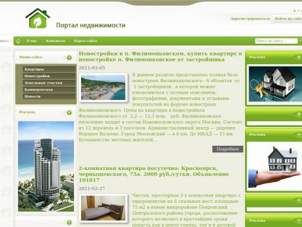 startour.com.ua