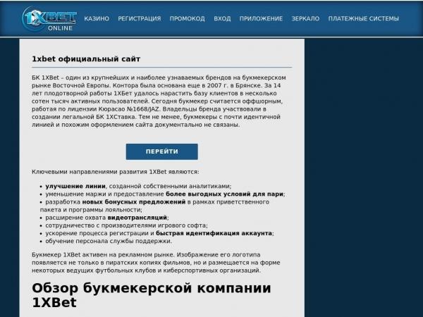 stavkinasports.com