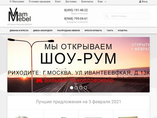 vammebel.ru