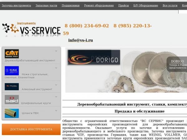 vs-i.ru