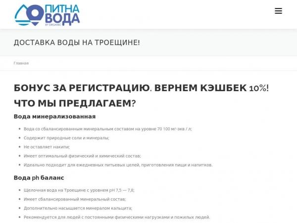 water-life.com.ua