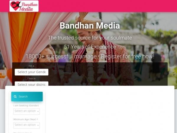 bandhanmediabd.com