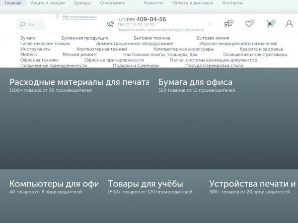 o-keeper.ru