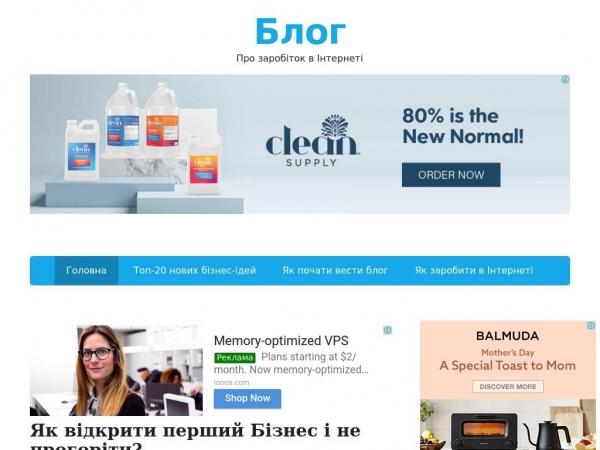 webtime.com.ua